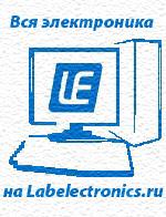 Интернет-магазин компьютеров и комплектующих